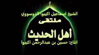 Wazou Zarma Ismaila Akibou EL-Dossowie (17)
