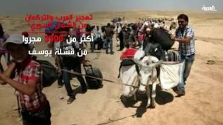 اتهامات لوحدات حماية الكردية بالتطهير العرقي
