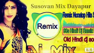 90,s old DJ songs #Susovan Mix - 9088045045