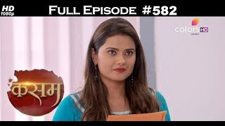 Kasam - 4th June 2018 - कसम - Full Episode