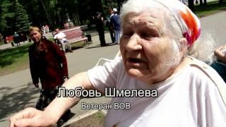 Уфа почтила память советских солдат, погибших в годы Великой Отечественной войны