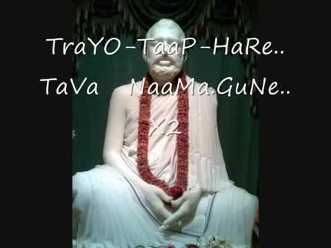 Sri Ramakrishna Song~Guru Devo Daya Karo