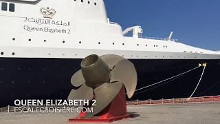 queen-elizabeth-2-qe2-hotel-cruise-ship-tour