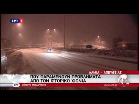 newsbomb.gr: Επιμένει η χιονόππτωση στη Λαμία