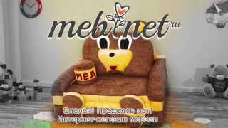 Детский диванчик Медведь. mebinet.ru(, 2014-05-05T10:45:52.000Z)