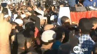 أخبار الآن - آلاف الليبيين يشيعون ضحايا مظاهرة غرغور في العاصمة طرابلس