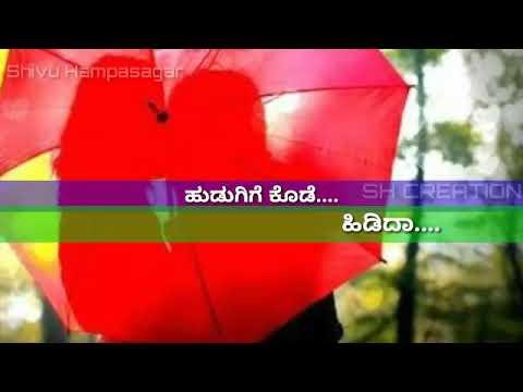 O_Mallige... Mudda Bale Heneda   Best Love Whatsaap status    Love Song Lyrics Whatsaap status   