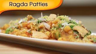 Ragda Patties - White Peas Curry With Potato Patties - Indian Fast Food Recipe By Ruchi Bharani