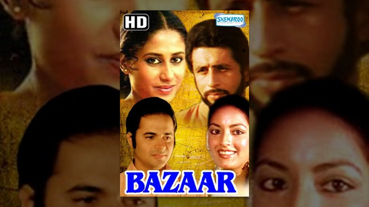 Bazaar{HD} Hindi Full Movies - Smita Patil, Naseeruddin Shah - Bollywood Movie - With Eng Subtitles