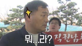 오규석 부산 기장군수, 공무원 노조