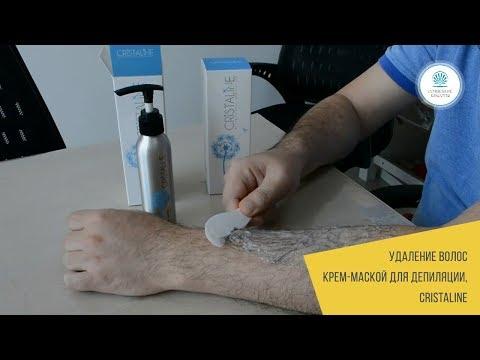 Удаление волос крем-маской ☝️ для депиляции CRISTALINE