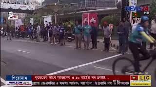 News 24 (Nahim Razzaq MP) 8/3/2020