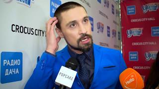 Дима Билан высказался о конкурсе  'Евровидение' в Киеве