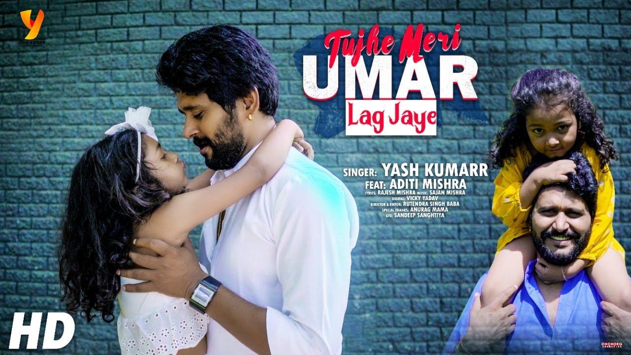 Tujhe Meri Umar Lag Jaye | Aditi's 6th Birthday Song By Yash Kumarr