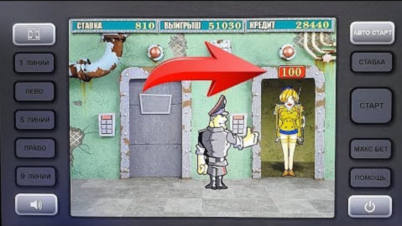 140.000 рублей в супербонусе после третьего депозита! (Игровые автоматы в онлайн казино Император)