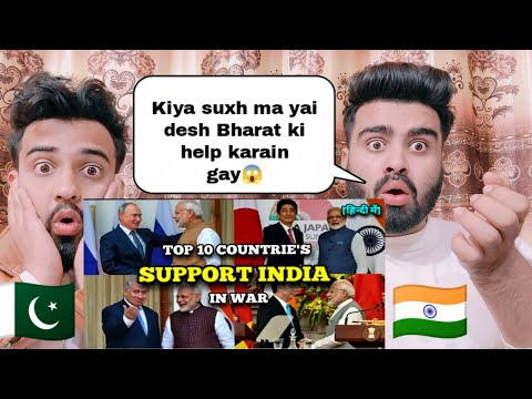 Top 10 Countries Support India in Every Situation 10 देश जो हमेशा भारत के साथ खड़ा है |Pak Reacts|