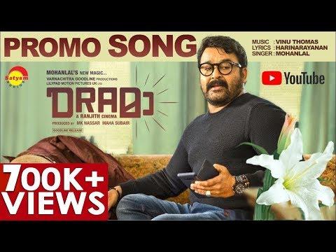 2018 Malayalam Video Songs