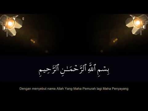 Download Juz Amma Merdu Full Juz 30 Bacaan Surat Pendek Al Qur'an Hanan Attaki