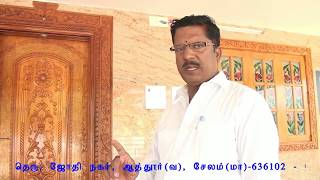 vastu vadaku vasal veedu வடக்கு வாசல் வீடு வாஸ்து(Tamil)