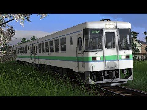 Train Simulator: Kiha 130 - Tomakomai - Hidaka Mombetsu Cab Ride