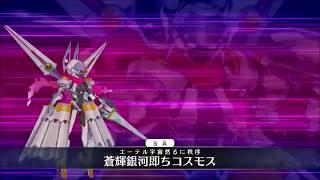 【Fate/Grand Order】 BBちゃんピックを全力したい!!