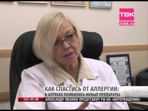 Елена Касьян собирает на лечение