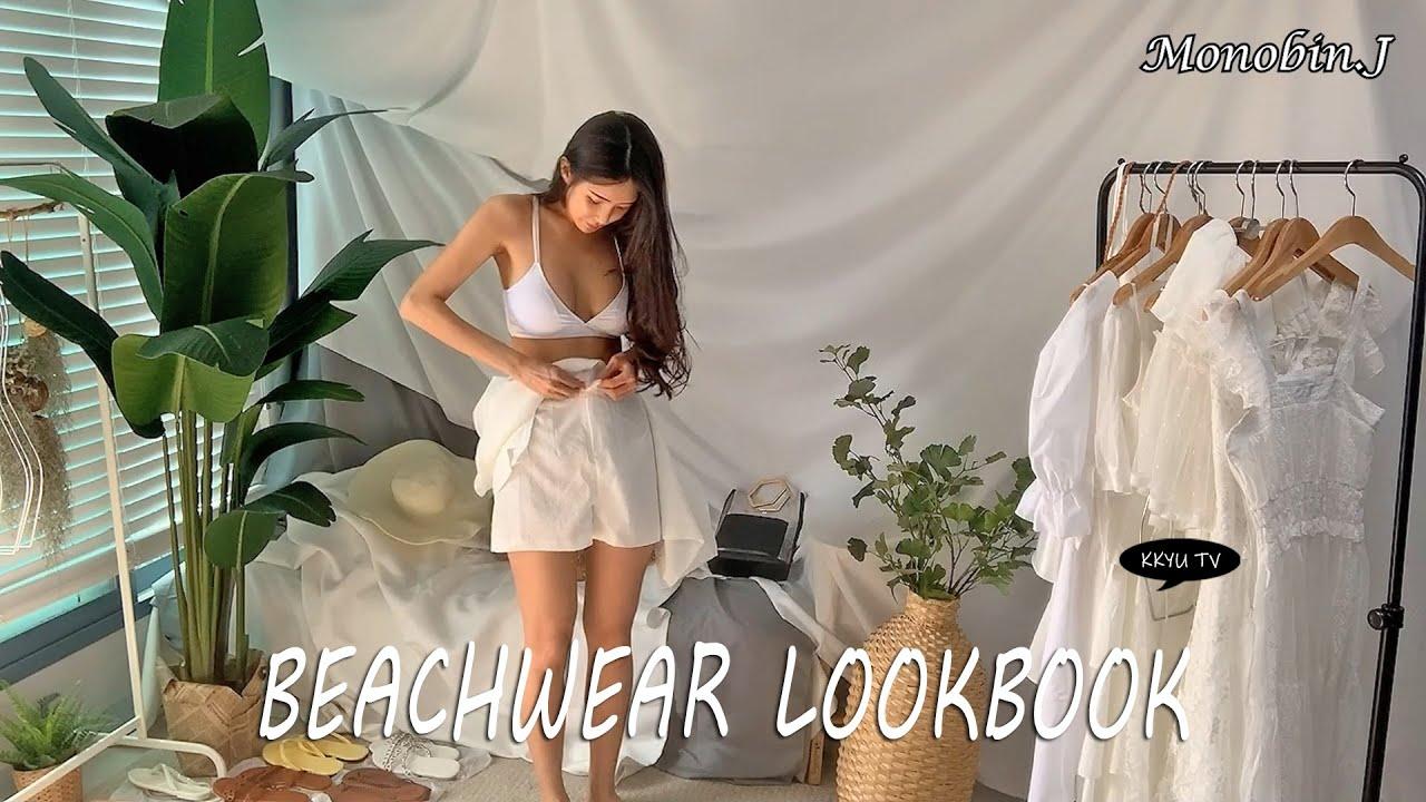 [룩북]white summer dress👗/화이트 비치웨어 룩북/패션하울/비치원피스/화이트원피스/모노빈제이/호캉스룩/여름코디/bikini lookbook/fashion haul