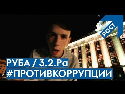 Сайт газеты Деснянская правда Брянского района Брянской