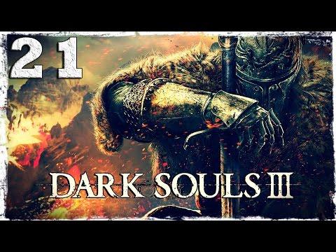 Смотреть прохождение игры Dark Souls 3. #21: Катакомбы Картуса.
