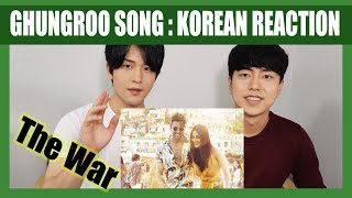 Baixar Ghungroo Song Reaction by Korean Dost | War | Hrithik Roshan, Vaani Kapoor