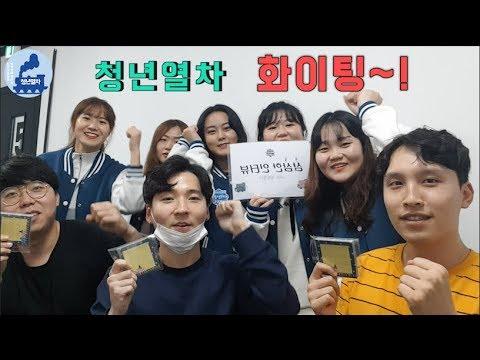 [오프라인 활동] 11.8 삼삼한 인터뷰 - 내일배움카드&취성패 수혜자 인터뷰