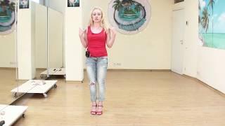Кизомба женский стиль. Урок 5. Восьмёрки + шаги.