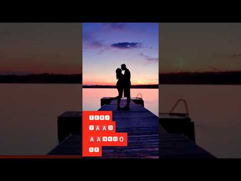 Aaj Raat Ko Jo Hone Laga Full Screen WhatsApp Status
