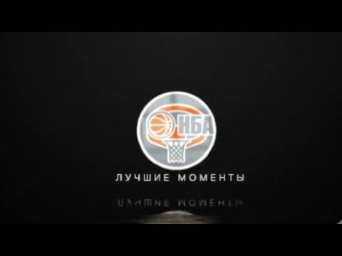 16.02.2019. НБА  БК СКА - Новотек