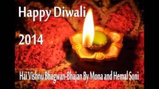 Hai Vishnu Bhagwan