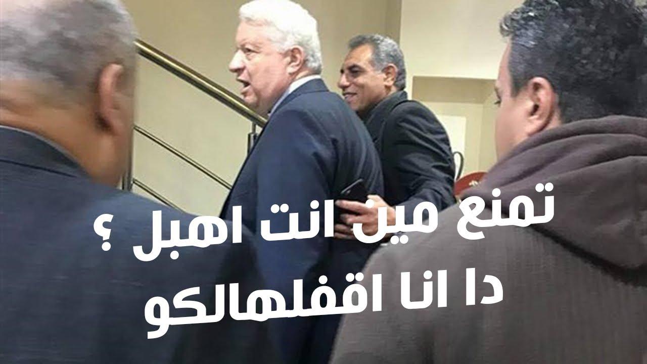 منع مرتضي منصور و عزله من منصبه نهائي و منعه من الظهور علي قناة الزمالك او حتي بمداخله هاتفية