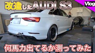 【bond shop Urawa】これを見みれば愛車のパワーチェックがしたくなる・・・・かもしれない動画