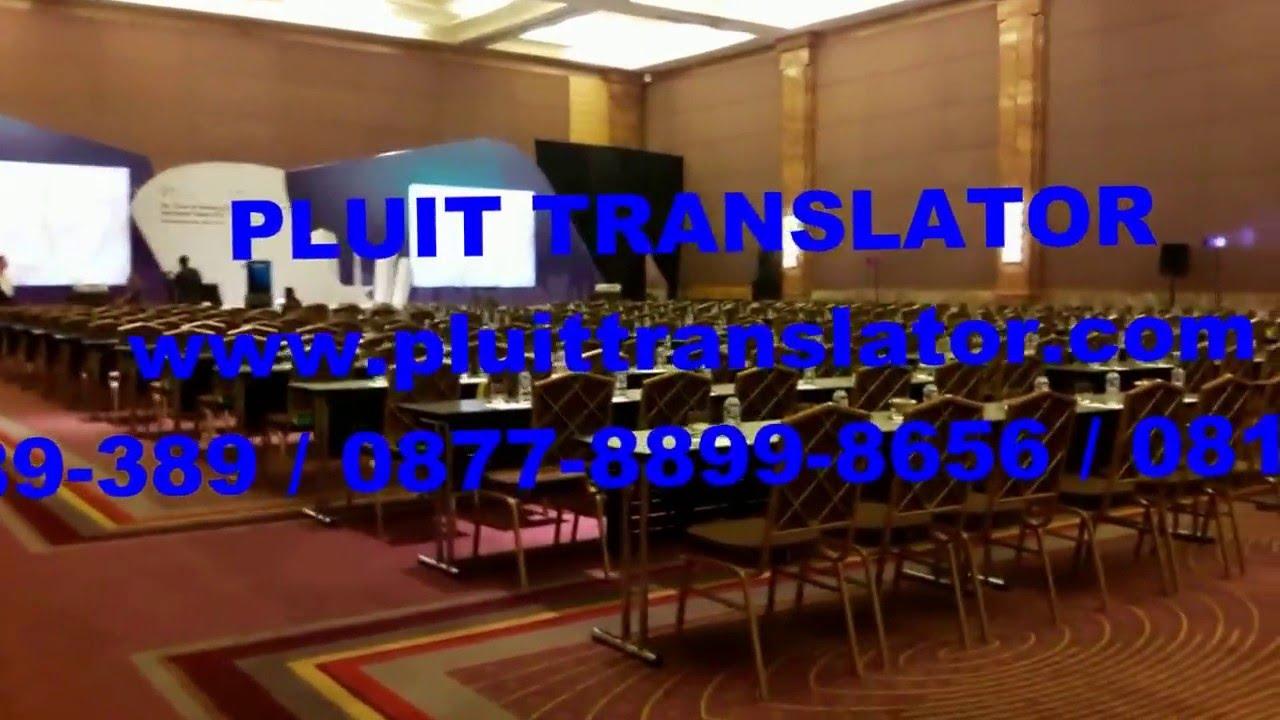 The Mandarin Interpreter Youtube