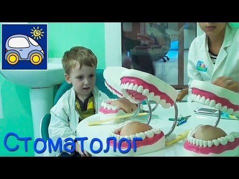 Каталог врачей-стоматологов — 5763 специалиста с отзывами