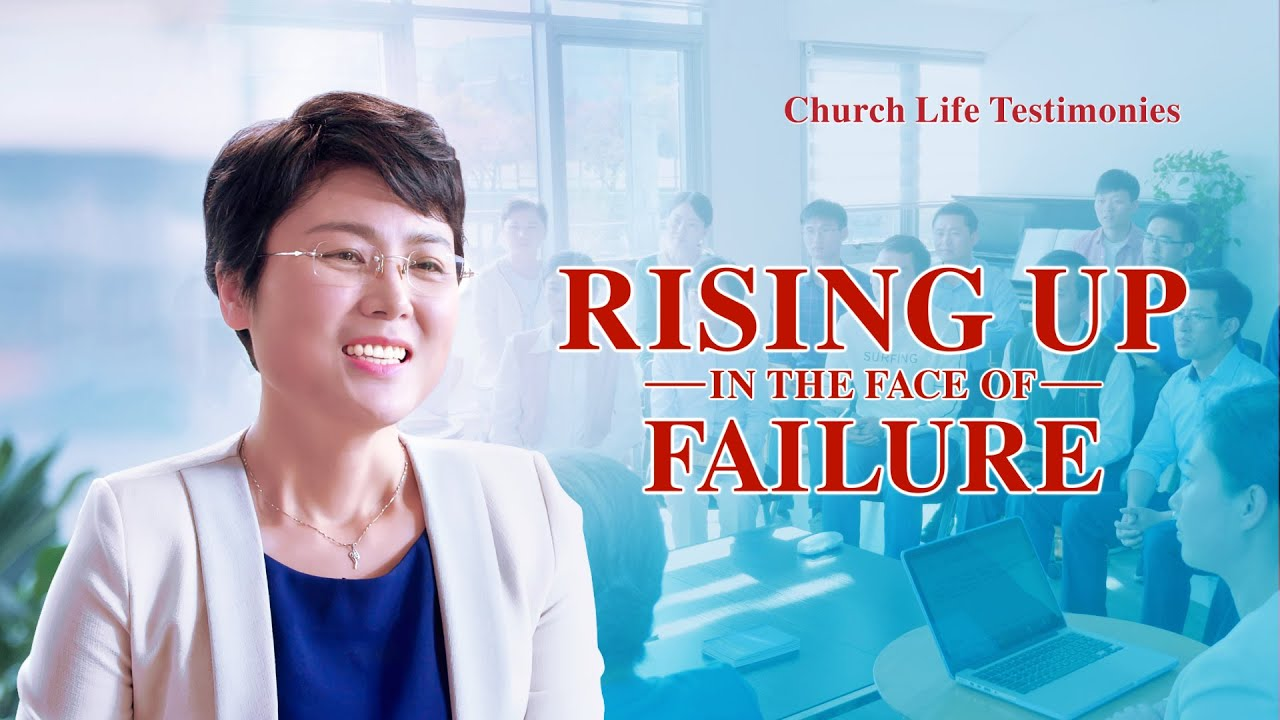 """Christian Testimony Video """"Rising Up in the Face of Failure"""" 