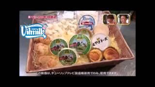 Shibata Rie Nintei - 柴田理恵認定 チュ-リップテレビ 再生回数 17 回...