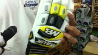 MB Bubber Sher gloves