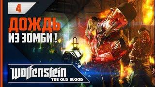 видео Прохождение Wolfenstein: The Old Blood