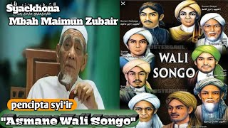 "Download lagu ""Allah Ya 'adzim"" karya ""Mbah Maemoen Zubair"" - Asmane Wali Songo"