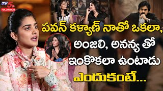 Nivetha Thomas About Pawan Kalyan Behaviour | Vakeel Saab | Ananya Nagalla | Anjali | TV5 Tollywood