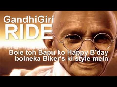 Gandhi Giri Ride to Say Thank to Delhi Police
