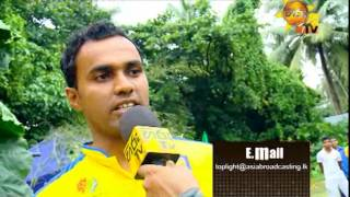Hiru TV Top Light EP 360 | 2015-01-30