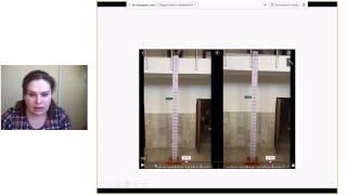 «Урок исследование по теме Равноускоренное движение» с применением приложений для iPad»