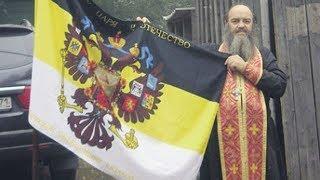 Документальный фильм «Православие или смерть» 2008