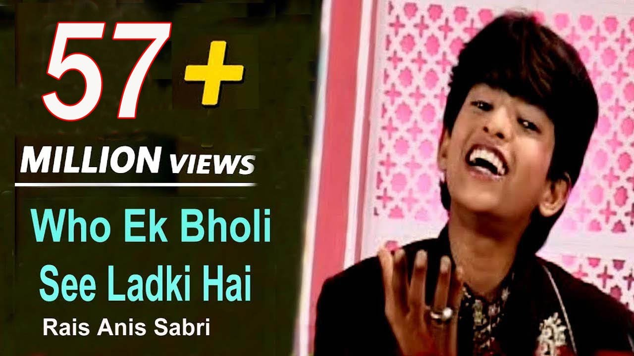 Wo Ek Bholi Si Ladki Hai  Children Qawwali Muqabla Song  A Beautifull Qawwali  Sonic Enterprise
